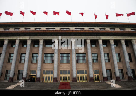 Great Hall of People, Beijing, China - Stock Image