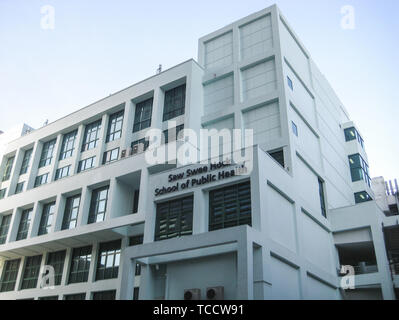 The old Saw Swee Hock School of Public Health building at the National University of Singapore - Stock Image