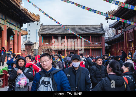 Pavilion of Ten Thousand Happiness in Yonghe Temple also called Lama Temple of the Gelug school of Tibetan Buddhism in Beijing, China - Stock Image