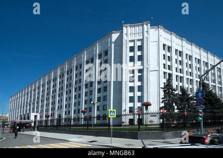 Department of Defense russia, Moscow - Stock Image