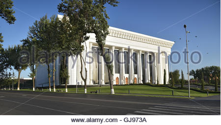 Palace of international forums 'Uzbekistan' was developed in the competence group of an architect Hippolyte - Stock Image