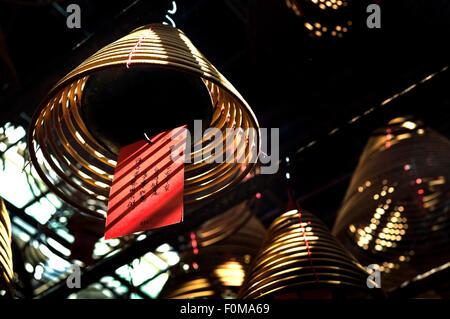 Incense coil, Man Mo Temple, Hong Kong - Stock Image