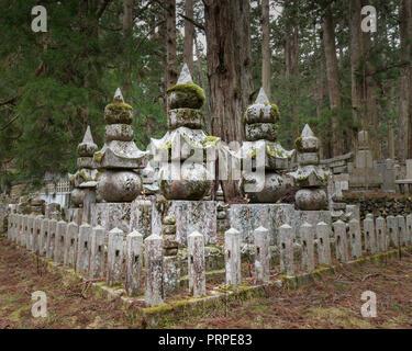 Japan, Koyasan, Okunoin cemetery. - Stock Image