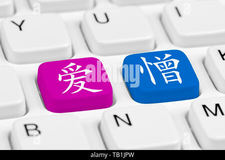 Love and Hate (爱 and 讨厌, 爱与恨) buttons on a computer keyboard, using Simplified Chinese (Mandarin) characters. Love hate concept. - Stock Image