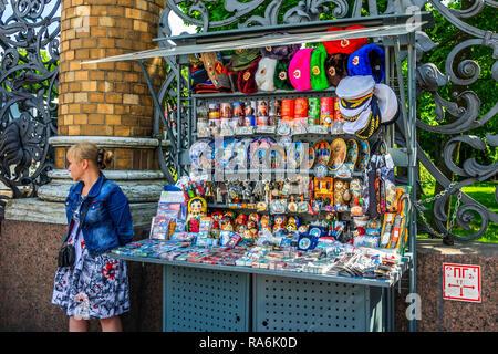 Souvenir Seller,  St. Petersburg, Russia - Stock Image