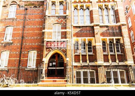 London Fo Guang Shan Temple, Fo Guang Shan Temple sign, London, England, Fo Guang Shan Temple building, facade, entrance, building, exterior, London - Stock Image