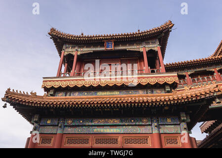 One of the buildings of Palace of Peace and Harmony simply called Lama Temple in Beijing, capital city of China - Stock Image