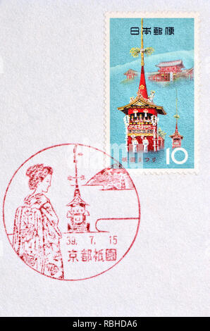 Japanese postage stamp on First Day Cover (1964) - Gion Matsuri Festival (annual festival in Gion district of Kyoto in July) - Stock Image