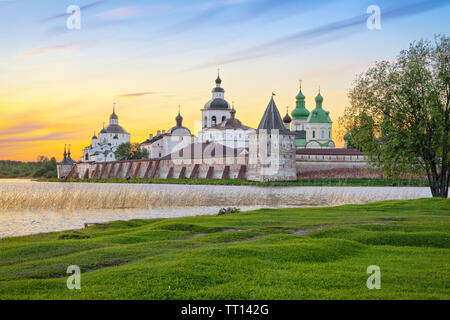 View of Cyril-Belozersky Monastery on sunset - the largest monastery in Northern Russia. Kirillov, Vologda Oblast - Stock Image