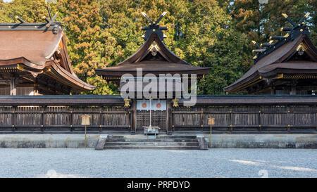 Kumano Hongu Taisha.  It is one of the Kumano Sanzan, three grand shrines of Kumano. Wakayama Japan - Stock Image