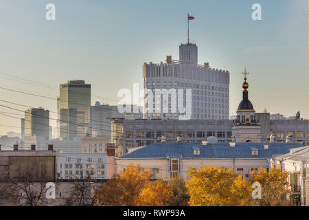 House of the Government, Moscow, Russia - Stock Image