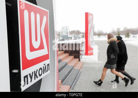 KOGALYM, RUSSIA – MARCH 21, 2019: Headquarters of the Lukoil-West Siberia oil and gas company. Vyacheslav Prokofyev/TASS - Stock Image