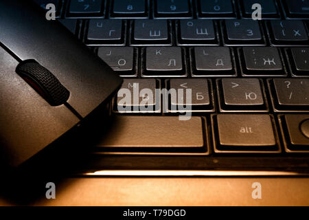 computer keyboard and mouse,keyboard and mouse on black background - Stock Image