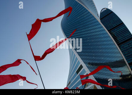 Modern architecture of buildings at Moscow International Business Centre, aka Moscow City, a commercial centre in - Stock Image