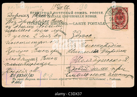 Underside of an old post card - Stock Image