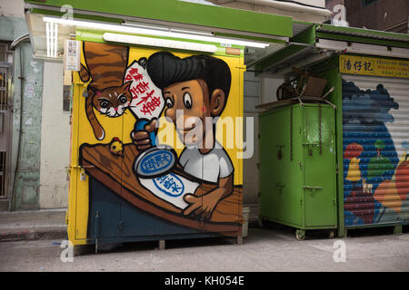 Colourful stalls line Wan Chai Market - Stock Image
