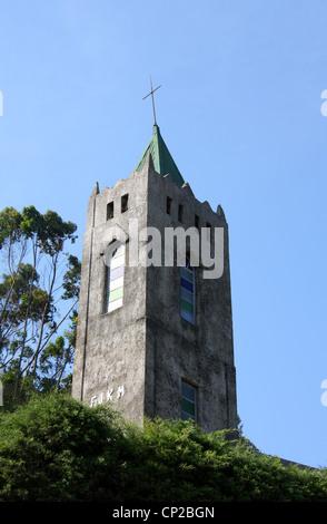 The Church of Jesus christ, F.J.K.M. Andasibe, Toamasina Province, Madagascar, Africa. - Stock Image