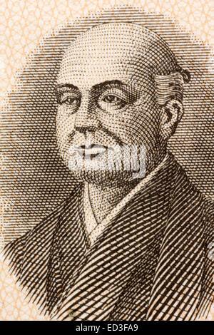Ninomiya Sontoku (1787-1856) on 1 Yen 1946 banknote from Japan. - Stock Image