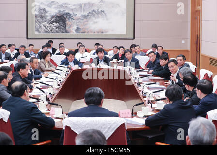 (190423) -- BEIJING, April 23, 2019 (Xinhua) -- Chinese Vice Premier Han Zheng, also a member of the Standing Committee of the Political Bureau of the Communist Party of China (CPC) Central Committee and head of a leading group overseeing Hainan's comprehensive reform and opening-up, presides over a meeting of the group in Beijing, capital of China, April 22, 2019. (Xinhua/Yao Dawei) - Stock Image