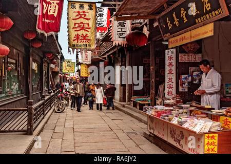 Shopping Street Xitang China - Stock Image