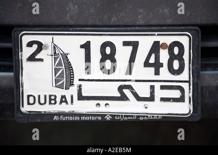 Dubai car number plate with Burj al Arab - Stock Image