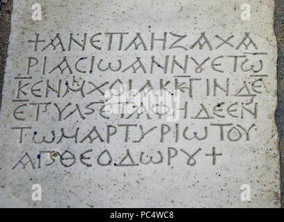 6262. AVDAT (OBODA),Greek inscription from one of the churches, c. 5-6 C. AD - Stock Image