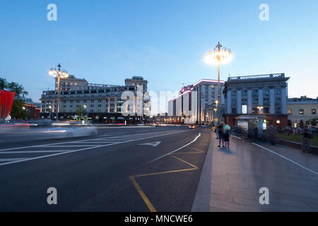 theatre square moscow, Teatral'nyy Proyezd  russia - Stock Image