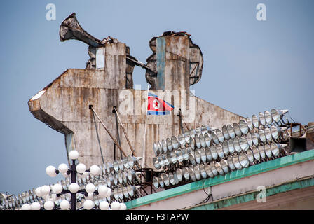 Busty backside of propaganda display in Pyongyang, North Korea, DPRK - Stock Image