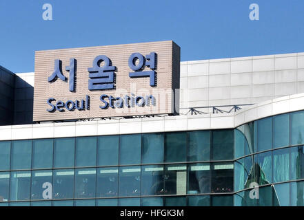 Seoul railway station South Korea - Stock Image