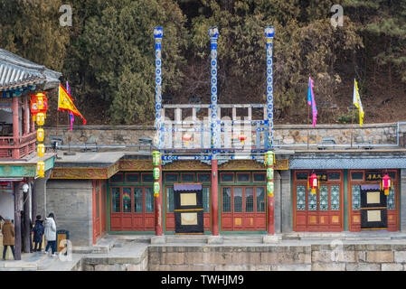 Suzhou Street -  a strip of shops along Back Lake in Yiheyuan - Summer Palace, former imperial garden in Beijing, China - Stock Image
