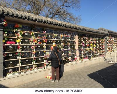 Beijing,China - Feb 18,2018:Beijing Babaoshan Revolutionary Cemetery.Here buried senior cadres and revolutionary martyrs of the Chinese Communist Part - Stock Image