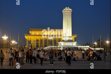 Tiananmen Square and the 38 meter (125 ft) high Monument to the People's Heroes, Beijing CN - Stock Image