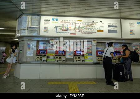Subway station in Osaka, Japan - Stock Image