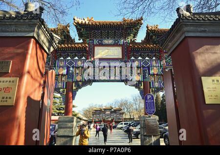 Yonghe Lama Temple entrance gate, Beijing - Stock Image