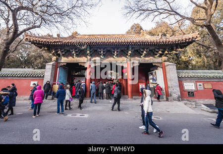 Entrance to Confucius Temple and The Imperial College Museum in Beijing, China - Stock Image