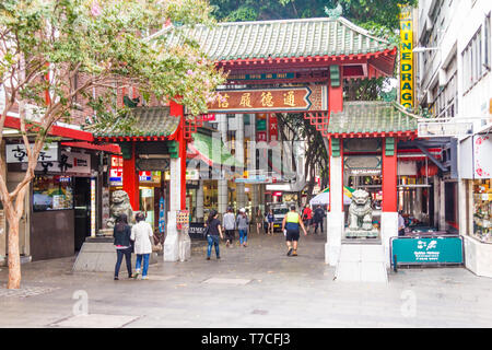 Sydney, Australia - 15th March 2013: The Paifang or gate in Chinatown. This is Australias largest Cinatown. - Stock Image