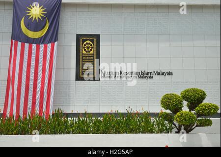 Islamic Arts Museum Malaysia, Kuala Lumpur MY - Stock Image