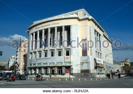 Gallery of Society of Macedonian Studies, in the city of Thessaloniki, Central Macedonia, Greece. - Stock Image
