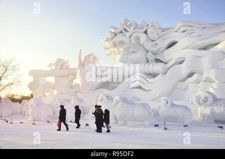 Giant snow sculpture in Sun Island Scenic Area - Stock Image