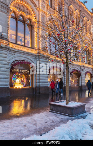 Christmas bazaar, Gum department store, Red square, Moscow, Russia - Stock Image
