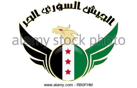 Free Syrian Army logo - Stock Image