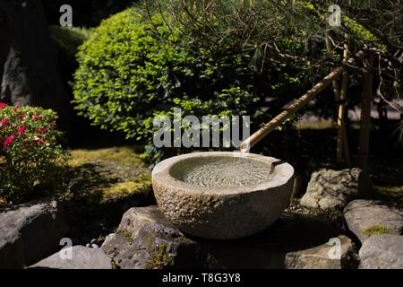 A water feature at Portland Japanese Garden in Portland, Oregon, USA. - Stock Image