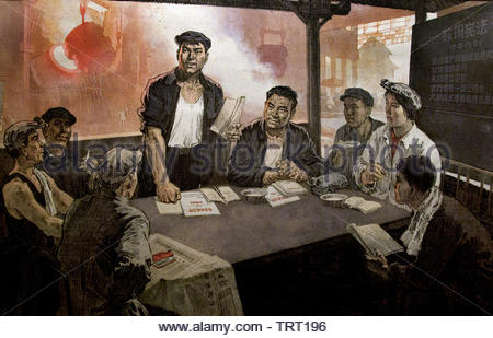 """The Stronghold of War1975 by  Ba Li Jingfang born 1935  China Chinese ( 1975 ( During the summer of 1975, when this print was made, Angang was a focus of the political strife between Deng Xiaoping (1904–1997), who avidly advocated modernization, and his """"anti-rightist"""" opponents.) - Stock Image"""