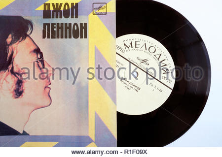 John Lennon -USSR (Russia) issued 7' EP 33rpm record disc from year 1984. This side containing Imagine & How?, flip side has Give Me Some Truth & Love - Stock Image