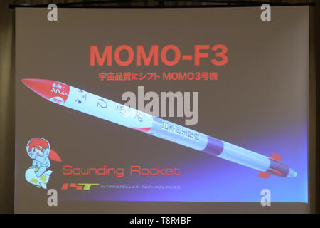 Interstellar Technologies Inc. holds a press conference at the Foreign Correspondents' Club of Japan in Tokyo on May 15, 2019. A Japanese aerospace startup successfully launched a small unmanned rocket MOMO-3 earlier this month, making it the country's first privately developed model to reach the outer space. Credit: Yohei Osada/AFLO/Alamy Live News - Stock Image
