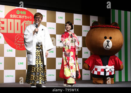Tokyo, Japan. 16th May, 2019. Japanese YouTuber Hikakin (L) and actress Mio Imada attend a promotional event of LINE Pay, Japanese SNS giant LINE's online payment service in Tokyo on Thursday, May 16, 2019. LINE Pay hopes that the 30 billion yen giveaway will increase use of their LINE Pay cashless money transfer service. Credit: Yoshio Tsunoda/AFLO/Alamy Live News - Stock Image