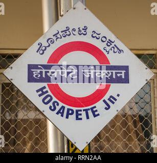 Hosapete JN railway station sign near Hampi in India - Stock Image