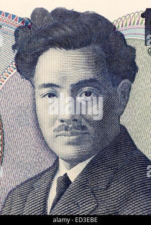 Hideyo Noguchi (1876-1928) on 1000 Yen 2011 banknote from Japan. Japanese bacteriologist. - Stock Image