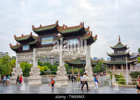 Memorial Archway in front of Jiaxiu Pavilion, Guiyang, Guizhou Province, China - Stock Image