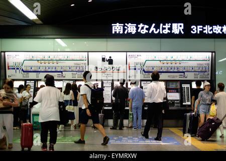 Train station in Osaka, Japan - Stock Image